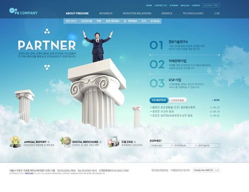 企业网站适合搜索引擎优化?