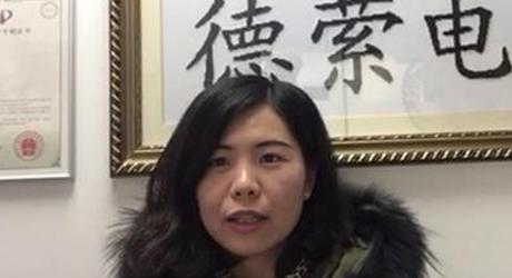 上海德萦电子技术有限公司