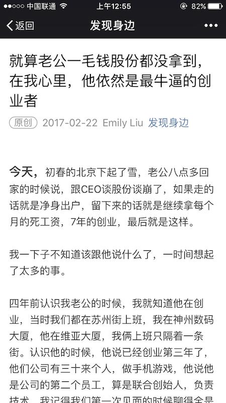 Linux一键配置南充市仪陇县网站建设工具ezhttp 建站技术 4