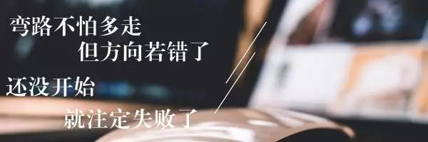 抄完100个文案,终于能写好文案南充市仪陇县SEO优化排名了! 建站技术 13