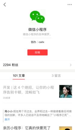 企业公众号都离不开的四种运南充市蓬安县网站建设营模式 建站技术 11