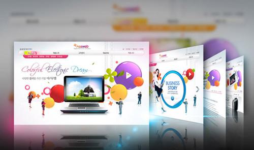 如何做好联系我们界面网站设计 南充市顺庆区建站公司 从一些小细节中取胜 建站技术 2