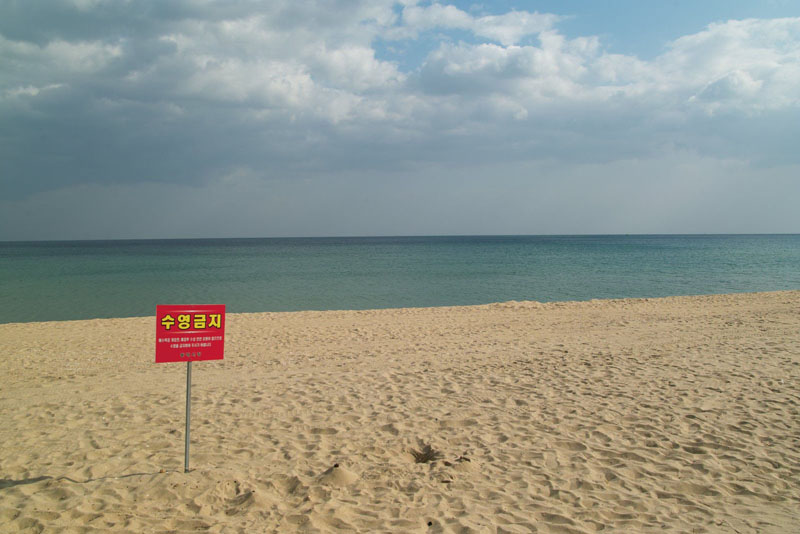 Photoshop制作清凉的夏日主题海滩立体字