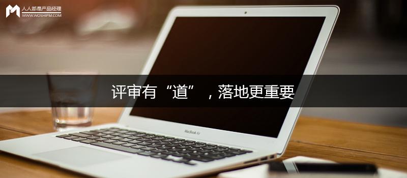 """评审有""""道""""南充市嘉陵区网络公司,落地更重要 建站技术 1"""
