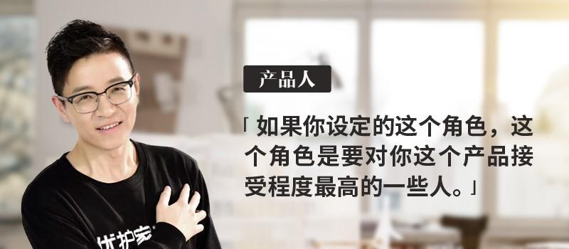 产品人赵帅:揭秘微软小冰从0到1的故事,及其南充市高坪区建站公司背后的产品逻辑 建站技术 1