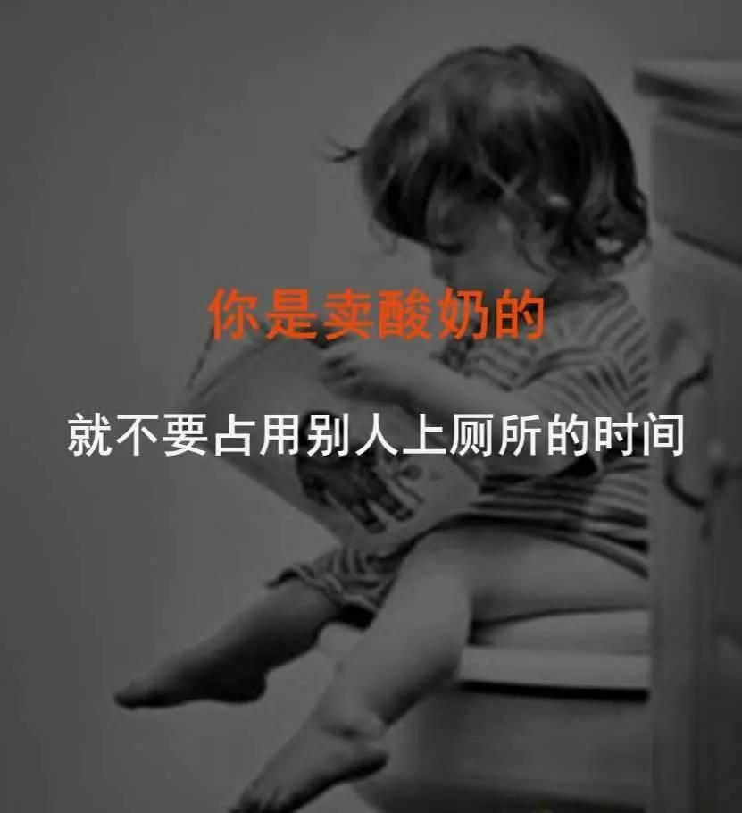 如何跳出思维局限,开创南充市顺庆区网站建设新品类? 建站技术 10