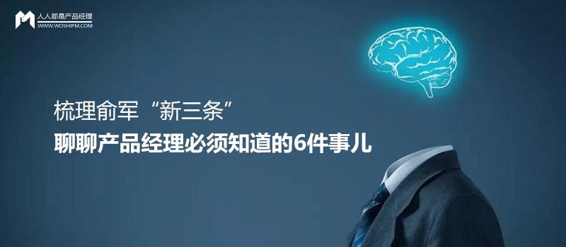 如何跳出思维局限,开创南充市顺庆区网站建设新品类? 建站技术 26